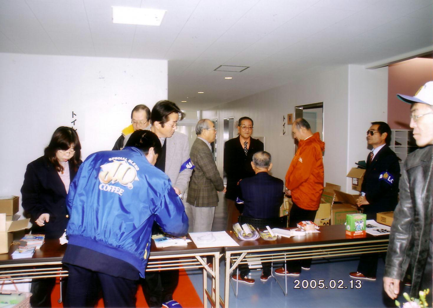 2005 チャリティーコンサート_1