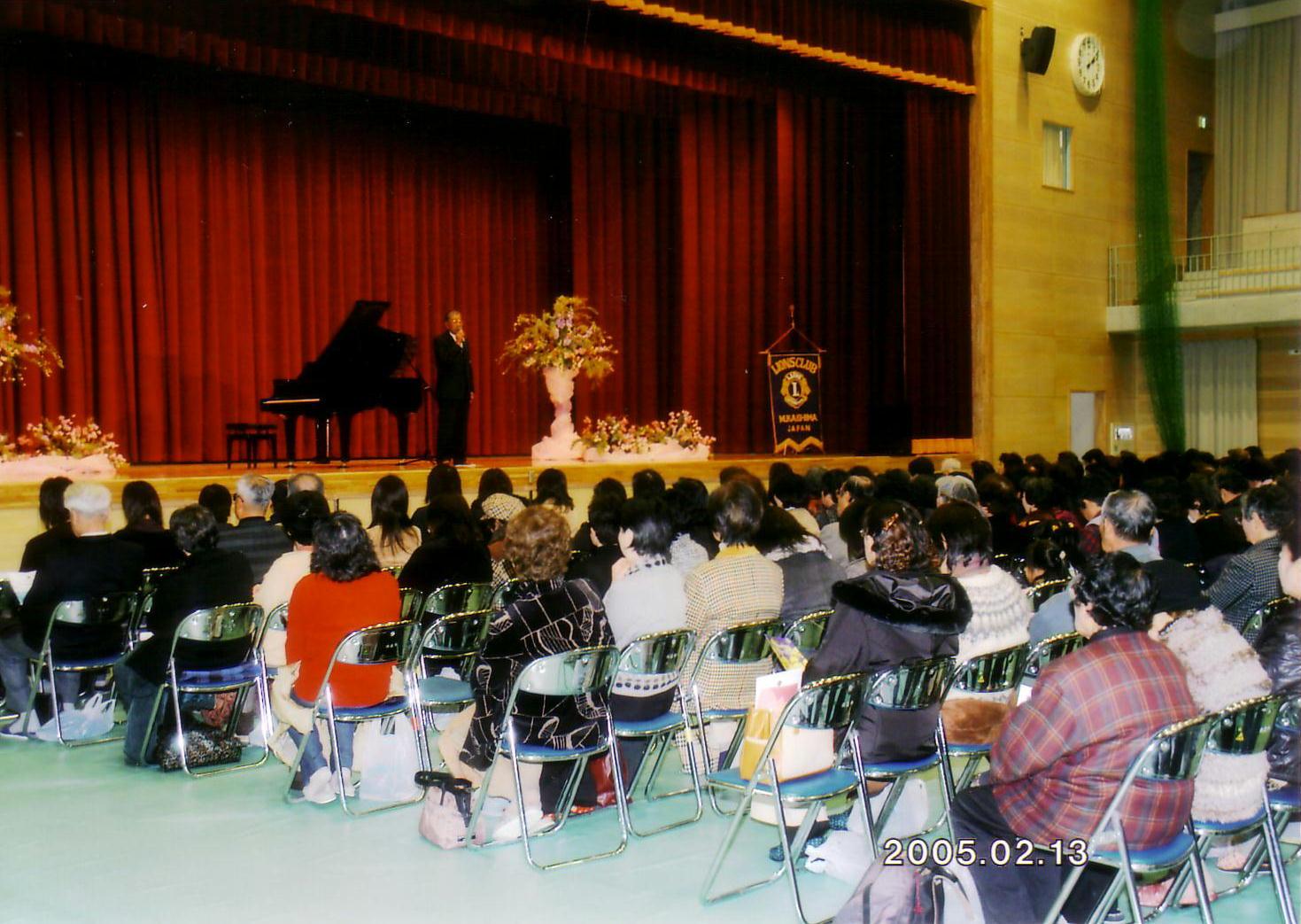 2005 チャリティーコンサート_2