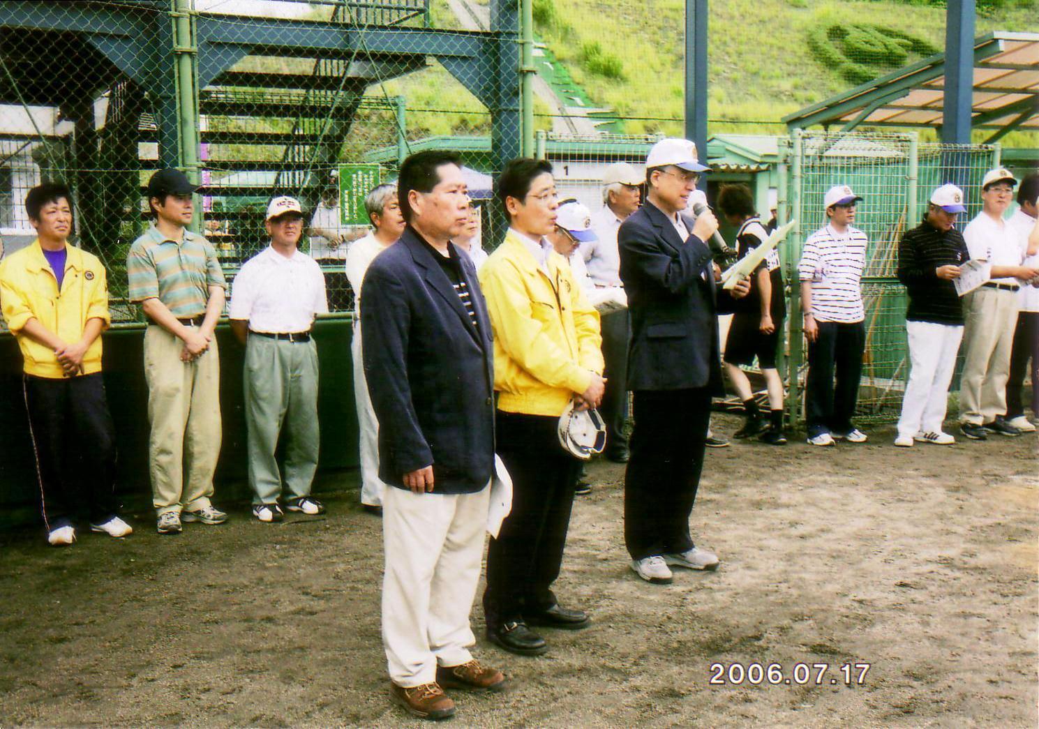 2006 御調合同球技大会